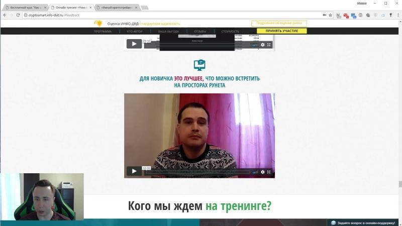 Умный криптотрейдинг. (Дмитрий Слепцов - Издательство Info-DVD)