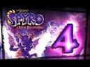 The Legend of Spyro A New Beginning Walkthrough Part 4 PS2 Gamecube XBOX Dante's Freezer