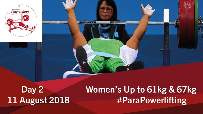 Women's Up to 61kg 67kg | Algiers 2018 WPPO African Championships