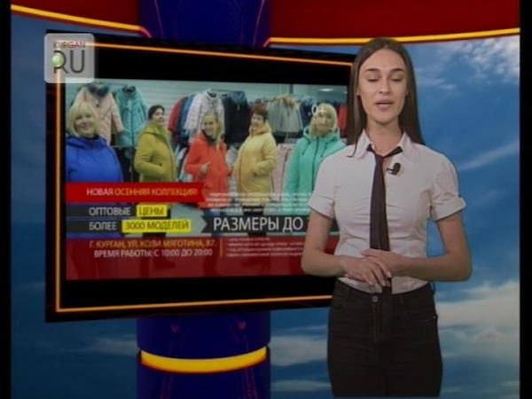 Прогноз погоды с Сюзанной Искоян на 20 сентября