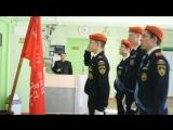 Знамя Победы в кадетском лицее!