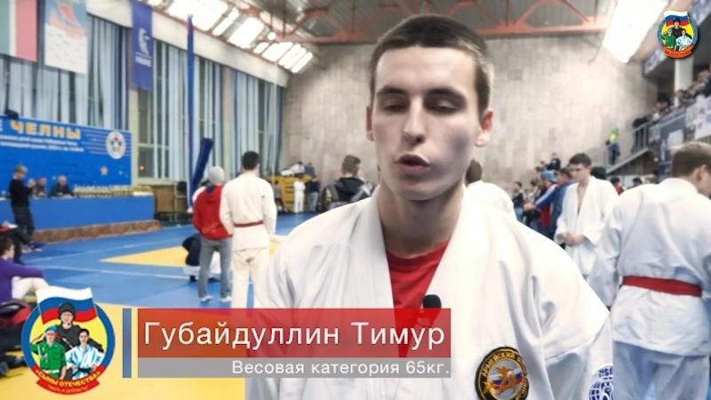X Мемориальный турнир по АРБ г. Наб.Челны - 17 декабря 2018 года