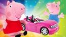 Mamá y el coche de color rosa Vídeos de Peppa Pig