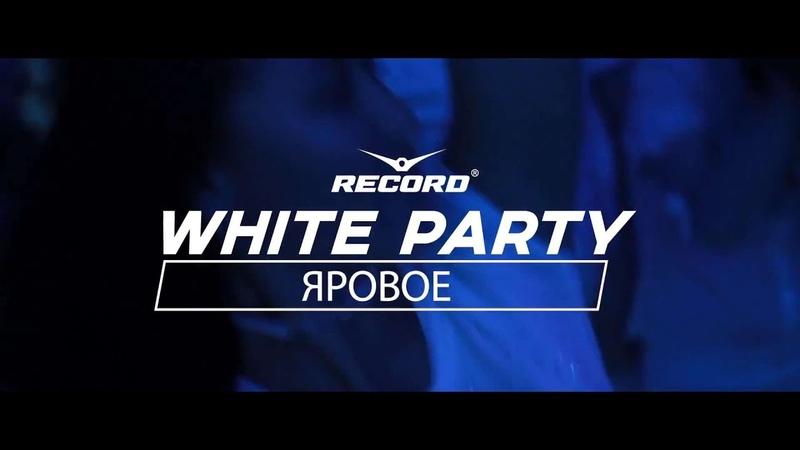 Световое Шоу RAVERS @ Record White Party (Алтай Причал 22)