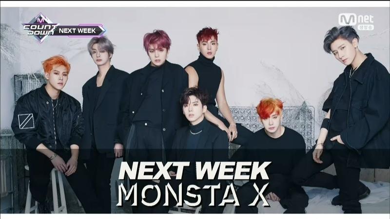 181018 엠카운트다운 몬스타엑스 컴백 다음주 최초공개 MONSTA X COMEBACK NEXTWEEK @ M Countdown