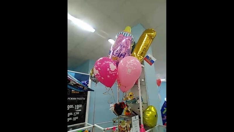 Воздушные шары для новорожденных. На выписку из роддома. Волшебный мир 89056893282