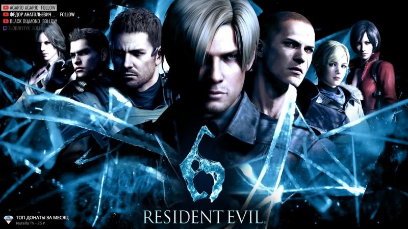 Resident Evil 6 - Ада Вонг Совместное прохождение 12