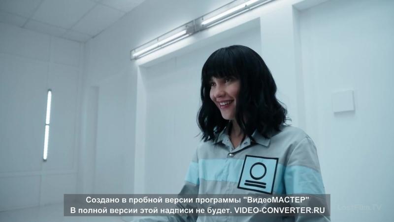 Мона Вайлдер(Холистическое детективное агентство Дирка Джентли 2 сезон 9 серия)