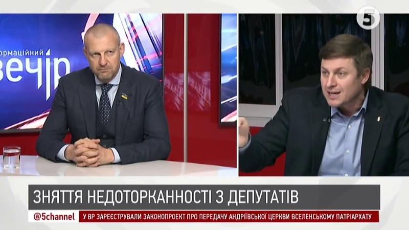 Подання ГПУ на Вілкула та Колєснікова Бюджет-2019 | А. Тетерук, О. Осуховський | Інфовечір