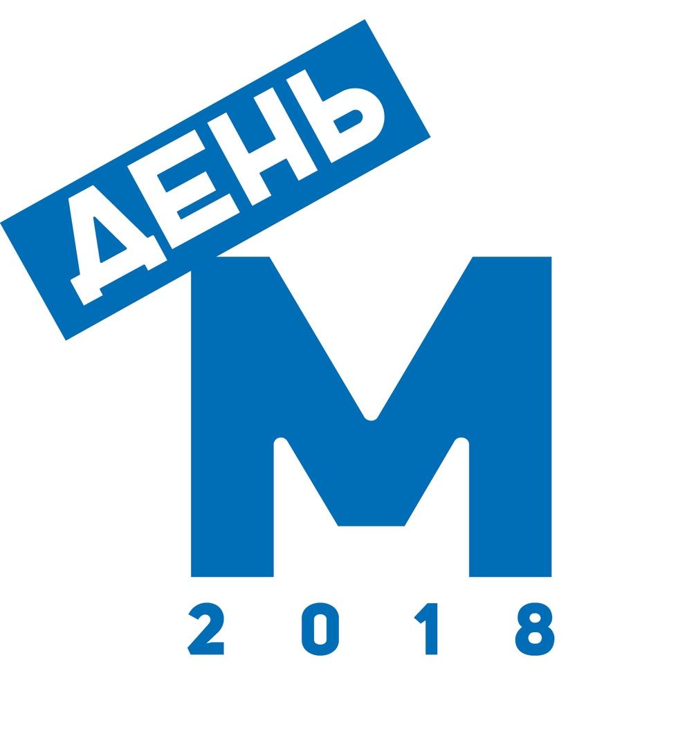 Афиша Владивосток 24 ИЮНЯ - ДЕНЬ МОЛОДЕЖИ / ВЛАДИВОСТОК
