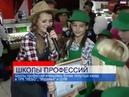 Школа юных садоводов стартовала в торгом центре «Муравей»