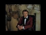 Баллада Администратора - Обыкновенное чудо, поют Андрей Миронов 1978