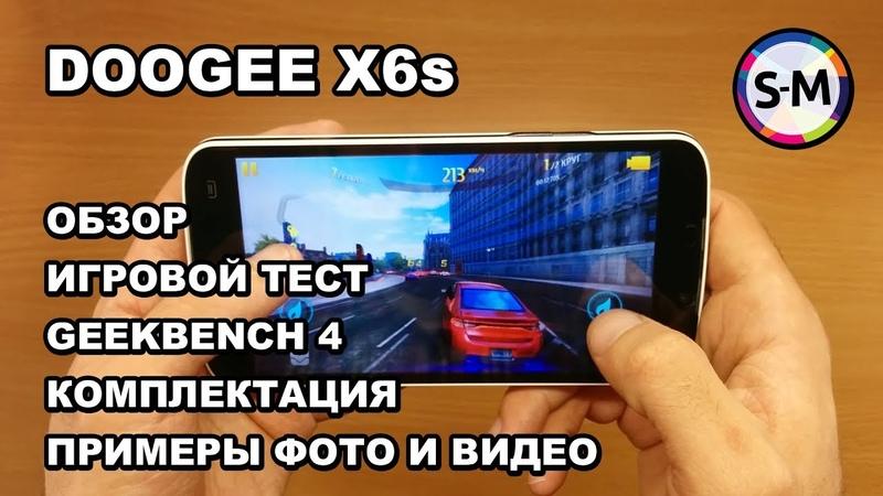Смартфон Doogee X6s 4G. Обзор, игры, камера, внешний вид mobile smartphone Doogee