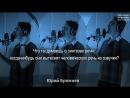 Диктор Юрий Брежнев − русский голос Дуэйна Джонсона