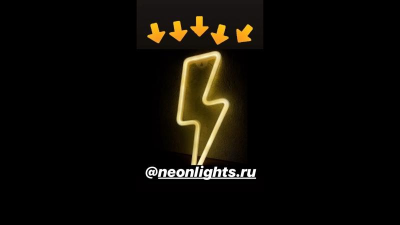 Neonlights.ru