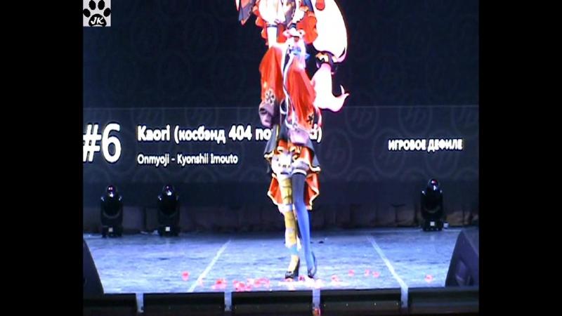 13.Игровое дефиле 6 - Kaori (404 not found) - Onmyoji - Kyonshii Imouto