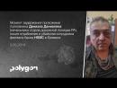 Момент задержания прохожими полковника Даниэла Даниеляна, после ограбления филиала банка HSBC в Ереване