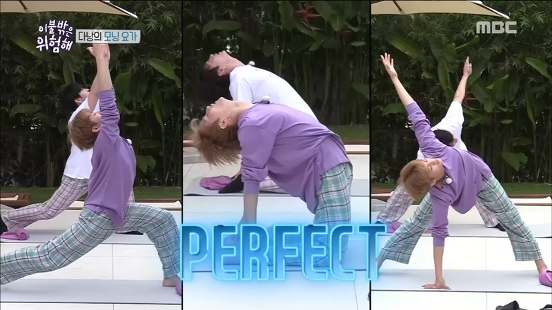 [Its Dangerous Outside]이불 밖은 위험해ep.09-Morning Yoga Time! PERFECT Mark Lee ☆20180705