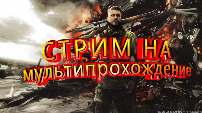 делаем наркоту ))
