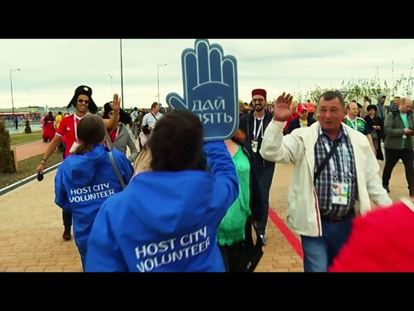 Городские волонтеры - соорганизаторы матча ЧМ-2018 между сборными Испании и Марокко