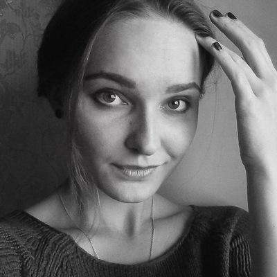Кристина Посохина