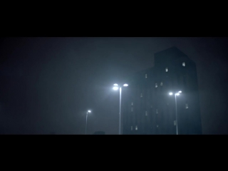 Nick murphy - missing link (2018)