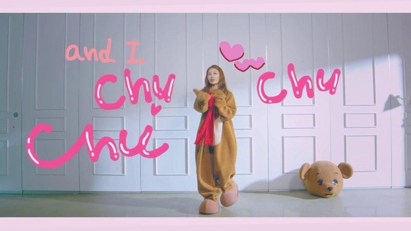 이사배 - E.N.C (Feat. 키썸) 1차원 댄스