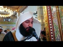 Best Quran Recitation in the World Surah Al Hadid Heart Soothing by Sheikh Abdul Rahman Al Ossi