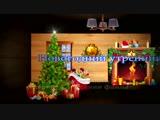 скачать обновленный на 2019 ИЗБУШКА НОВОГОДНИЙ УТРЕННИК ЗИМА СНЕЖОК футаж HD бесплатно Christmas_(VIDEOMEG.RU)