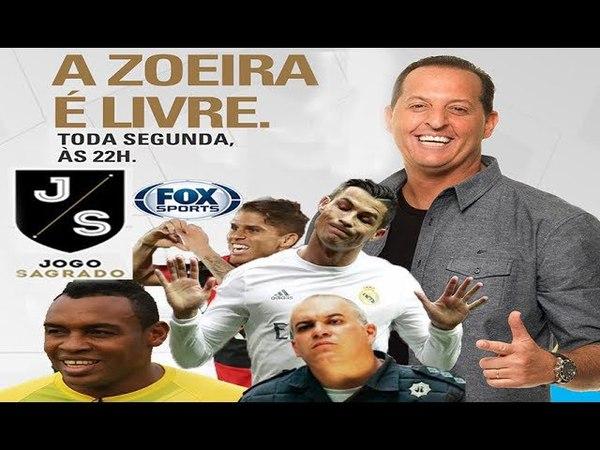 Jogo Sagrado com Cuellar, Obina e... Cristiano Ronaldo? 🤔 😆