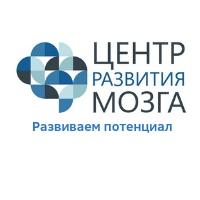 Логотип Центр Развития Мозга г. Ижевск