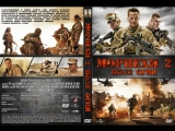 Морпехи 2 Поле Огня Jarhead 2 Field of Fire (2014)