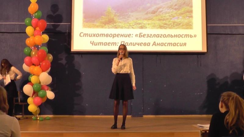 Фестиваль им. Рутминского - 2018 7В