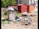 Административная комиссия Ельца выявила нарушения по содержанию контейнерных площадок