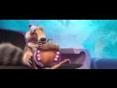 Cosmic Scrat tastrophe Короткометражный мультфильм