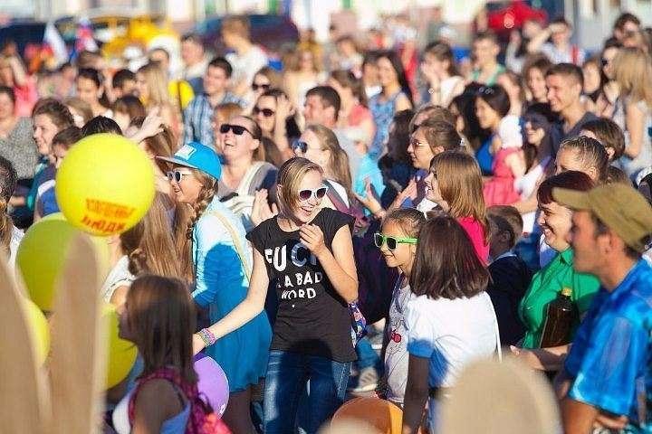 Когда будет День молодежи в России в 2018 году: дата праздника, какого числа и как его отмечают