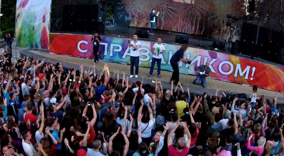 Мероприятия на День молодежи в городах России