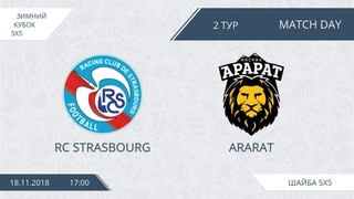 RC Strasbourg 7:9 Ararat, 2 тур