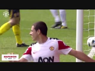 ● Топ-10 камбеков Манчестер Юнайтед в Премьер-Лиге