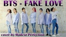 DANCE ver.BTS - FAKE LOVE 방탄소년단 cover by MODEST PERFECTION