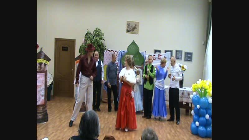 мюзикл Брильянтовая табуретка