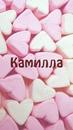 Камилла Утхунова фото #5