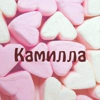 Камилла Утхунова фото
