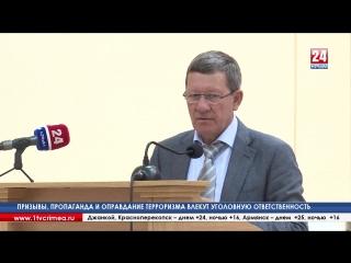 Интегрировать Крым в социокультурное пространство РФ:учёные со всей страны съехались на Первый крымский социологический форум