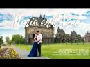 SDE клип, 7 июля, Маша и Азат
