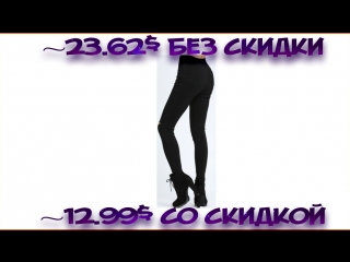 Лучшие товары AliExpress - Зауженные джинсы для девушек