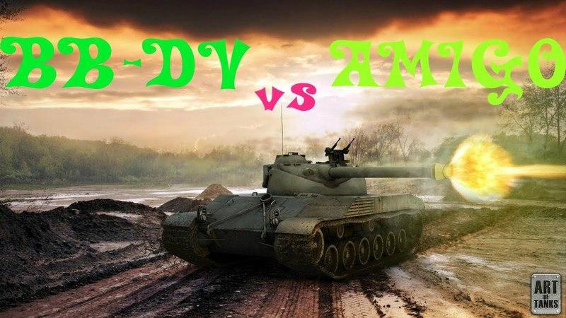 [BB-DV] vs [AMIG0] Военные игры, вылазки