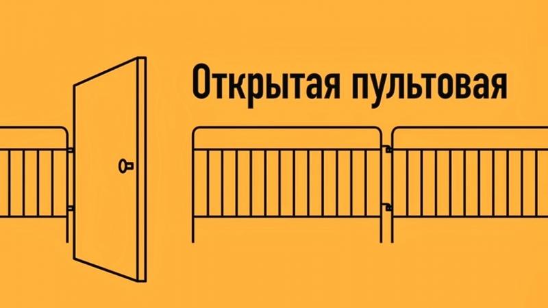 Открытая виртуальная пультовая Москва