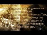 Спецназ военная разведка Russia special forces