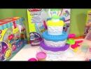 Пластилин для детей Плей До - набор Праздничный Торт Play doh